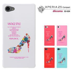 Xperia Z5 compact docomo so-02h ケース  SO-02H スマホケース ハードケース Z5カバー Xperia z5 compact エクスペリアz5コンパクト ケース