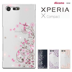 docomo Xperia X Compact SO-02J   エクスペリア エックス コンパクト SO02J カバー SO02Jケース  ハードケース スマホケース液晶保護フィルム [Breeze]|smarttengoku