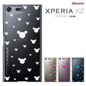 Xperia XZ Premium SO-04J ケース docomo エクスペリア xz プレミア...