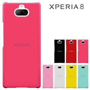 xperia8 カバー Xperia8 ケース  エクスペリア エイト カバー au SOV42 s...