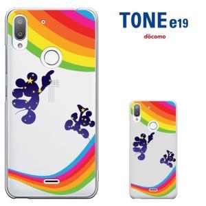 TONE e19 トーンe19ケース TONEmobile トーンモバイル  スマホケース かわいい ハードケース smarttengoku