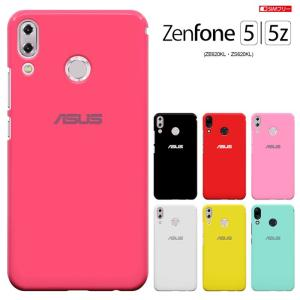 ゼンフォン5 ケース ゼンフォン 5z zenfone5 ケース zenfone5z カバー (ZE...