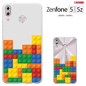 ゼンフォン5 ケース/zenfone5 ze620kl ケース/ zenfone5z カバー/SIM...