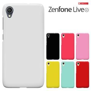 ASUS ZENFONE LIVE L1 (ZA550KL) SIMフリーゼンフォンライヴL1  ケ...