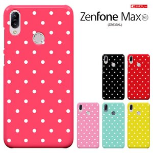 ASUS Zenfone Max M2 ZB633KL ケース エイスース アスース ゼンフォンマッ...