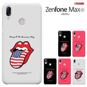 ASUS Zenfone Max M2 ZB633KL ケース エイスース アスース ゼンフォンマックス M2 カバー スマホカバー スマホケース 液晶保護フィルム付 [Breeze正規品] smarttengoku