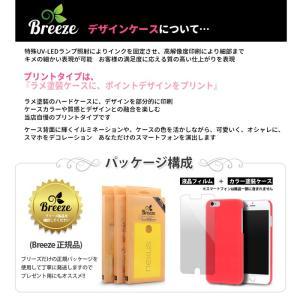 ASUS Zenfone Max M2 ZB633KL ケース エイスース アスース ゼンフォンマックス M2 カバー スマホカバー スマホケース 液晶保護フィルム付 [Breeze正規品] smarttengoku 06