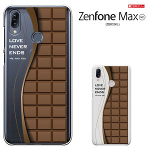 ASUS Zenfone Max M2 ZB633KL ケース/エイスース/アスース/ゼンフォンマッ...