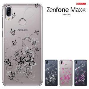 ASUS Zenfone Max M2 ZB633KL ケース エイスース アスース ゼンフォンマックス M2 カバー スマホカバー スマホケース 液晶保護フィルム付 [Breeze正規品]|smarttengoku