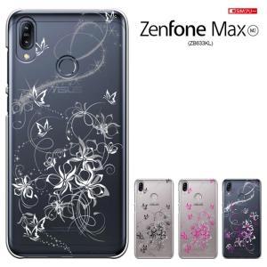 ASUS Zenfone Max M2 ZB633KL ケース エイスース アスース ゼンフォンマックス M2 カバー スマホカバー スマホケース 液晶保護フィルム付 [Breeze正規品]|smarttengoku|03