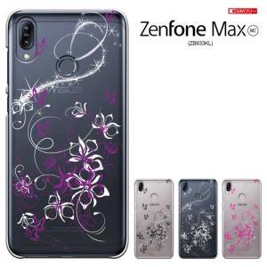 ASUS Zenfone Max M2 ZB633KL ケース エイスース アスース ゼンフォンマックス M2 カバー スマホカバー スマホケース 液晶保護フィルム付 [Breeze正規品]|smarttengoku|05