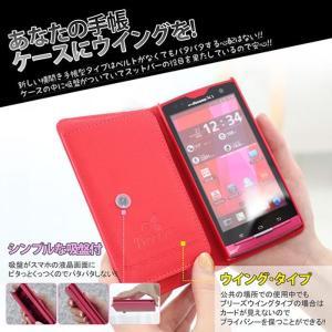 ASUS Zenfone Max M2 ZB633KL ケース エイスース アスース ゼンフォンマックス M2 カバー スマホカバー スマホケース 手帳型 カバーカード入れ|smarttengoku|03