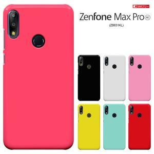 ZenFone Max Pro M2 ZB631KL ケース ゼンフォン マックス M2 プロ ケー...