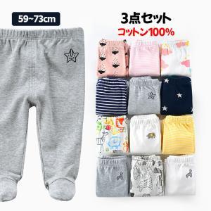 3点セット ベビー服 レギンス タイツ コットン100% ベビー ベビー用 ベビーファッション 赤ち...