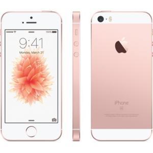 iPhone SE 32GB 新品 アップル Appleアイフォン  本体 ローズゴールド   制限〇 softbank simロック解除|smartvalue-pro