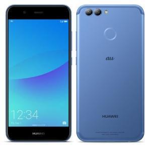 HUAWEI nova2 オーロラブルー 新品 au SIMロック解除済み SIMフリー HWV31|smartvalue-pro