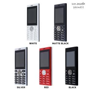 商品名:un.mode phone01  機能は通話とSMSのみ、シンプルさ、機能の使い勝手の良さ...