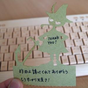 定型、DM発送150円 ムーミンDengOn(スナフキン) 20枚入り|smazakplus