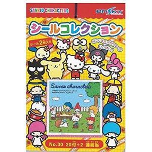 【商品紹介】 サンリオキャラクターズのシールコレクション当てです。 全50種類の充実のラインナップで...