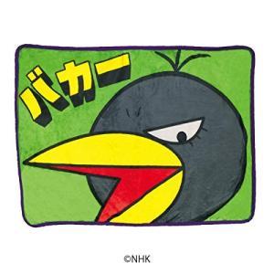 【商品の説明】 NHKのTV番組「チコちゃんに叱られる」のキョエちゃんブランケットです。  サイズ:...