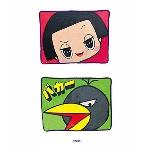 【商品の説明】 NHKのTV番組「チコちゃんに叱られる」のブランケットです。  商品名:チコちゃん ...
