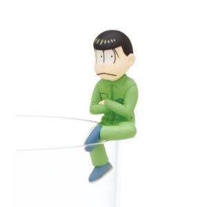 【送料無料商品】PUTITTO おそ松さん2 Ver.松つなぎ [3.チョロ松](単品)|smazakplus