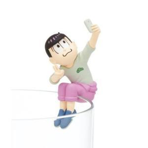 【送料無料商品】PUTITTO おそ松さん2 Ver.松つなぎ [6.トド松](単品)|smazakplus