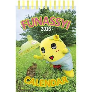 週めくりふなっしー 2016年 カレンダー 卓上 smazakplus