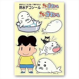 【送料無料商品】少年アシベ GO!GO! ゴマちゃん 防水デコシール A キャラクターグッズ smazakplus