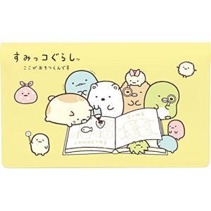 すみっコぐらし 通帳カバー(ぬりえ)BK25501...