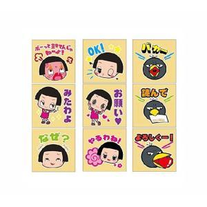 【商品の説明】 NHK総合テレビで放送されているバラエティ番組「チコちゃんに叱られる!」より、 木製...