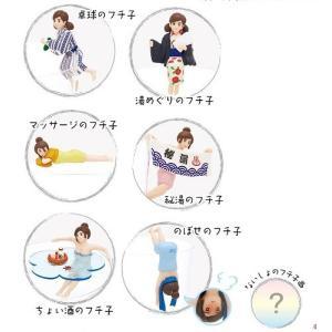 コップのフチに舞い降りた天使 コップのフチ子 フィギュアマスコット 温泉バージョン 2 シークレット含む全7種セット|smazakplus