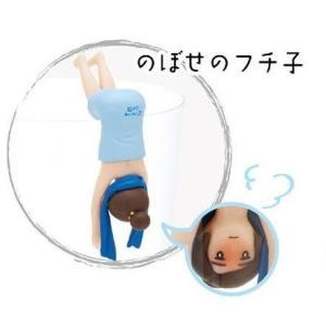 コップのフチに舞い降りた天使 コップのフチ子 フィギュアマスコット 温泉バージョン 2 [ のぼせのフチ子 ] 単品|smazakplus