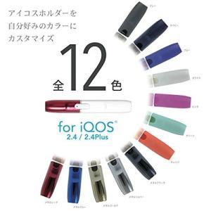 iQOS 対応 アイコス キャップ アイコスホル...の商品画像