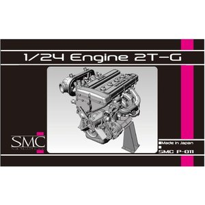 1/24 Engine 2T-G|smc-zero