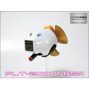 YGO-002 「PLT-2000M/SA」|smc-zero