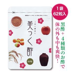 美っく酢 黒酢もろみ りんご酢 梅酢 もろみ酢 ゴマ酢 サプリメント|smcknekou