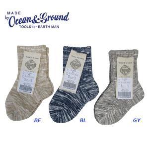 3足までメール便可能 Ocean&Ground|オーシャンアンドグラウンド 3P靴下:シンプル無地 13-24cm|smile-baby