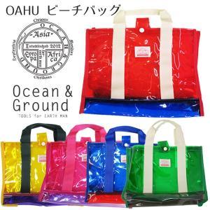 Ocean&Ground|オーシャンアンドグラウンド プールバッグ トート OHAU 男の子 女の子 子供|smile-baby