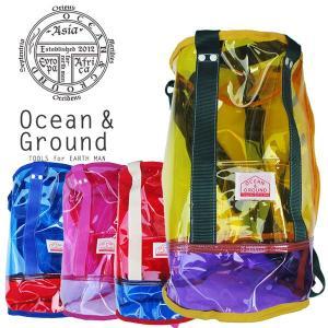 Ocean&Ground|オーシャンアンドグラウンド プールバッグ 筒形ショルダー LAGUNA 男の子 女の子 子供|smile-baby