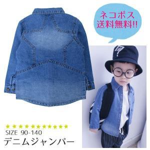 子供服 キッズ 男の子 女の子 デニム ジャンパー シャツ ジージャン ジャケット アウター コート 羽織り|smile-baby