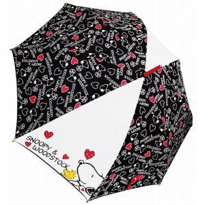 子供 雨 傘 キッズ キャラクター 小学生 男の子 女の子 ワンタッチ ジャンプ傘 スヌーピー 55cm 入園入学|smile-baby
