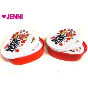 JENNI ジェニィ クマさんランチセット 3個セットデザートケース 遠足や保育園のお弁当に smile-baby