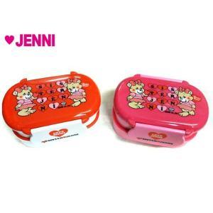 JENNI ジェニィ クマさんランチセット 2段ランチボックスで大容量 遠足や保育園のお弁当に smile-baby