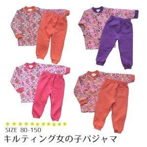 子供服 キッズ ベビー パジャマ 前ボタン キルティング 長袖 前開き ルームウェア 寝間着 女の子 赤ちゃん 天竺 80-150|smile-baby