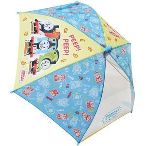 子供 雨 傘 キッズ キャラクター 男の子 女の子 ワンタッチ ジャンプ傘 トーマス 40cm 入園入学|smile-baby