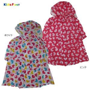 キッズフォーレ|kid's foret 女の子ハート柄レインコート 80-130|smile-baby