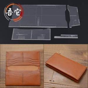 JD 長財布 アクリル型紙 レザークラフト用品 (長財布11)|smile-box