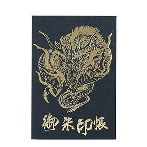 【御朱印帳】大判/四神最終神/黄龍 standard Ver.|smile-box