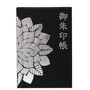 【御朱印帳】大判/銀箔|smile-box